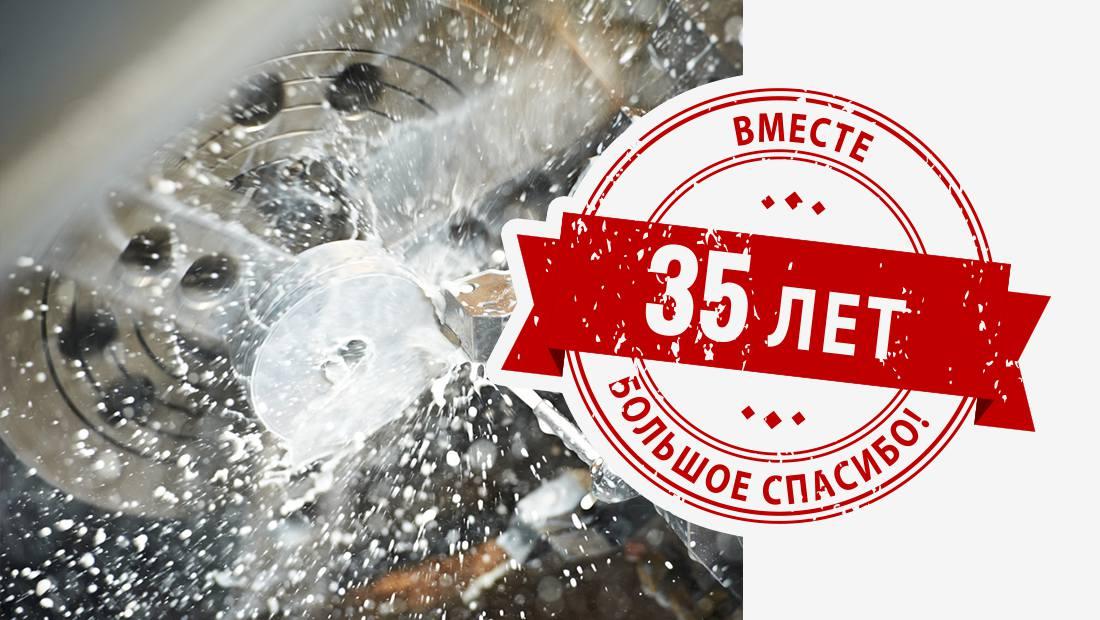 post_cnc_ru